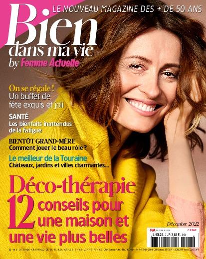 image magazine